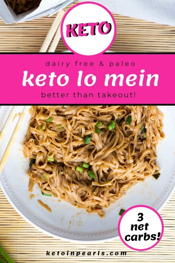 If you miss ordering Chinese takeout, this low carb and keto lo mein is going to be your new favorite recipe. With a few common ingredients, zero carb konjac noodles, and a scorching hot pan, you can make this copycat keto lo mein recipe!